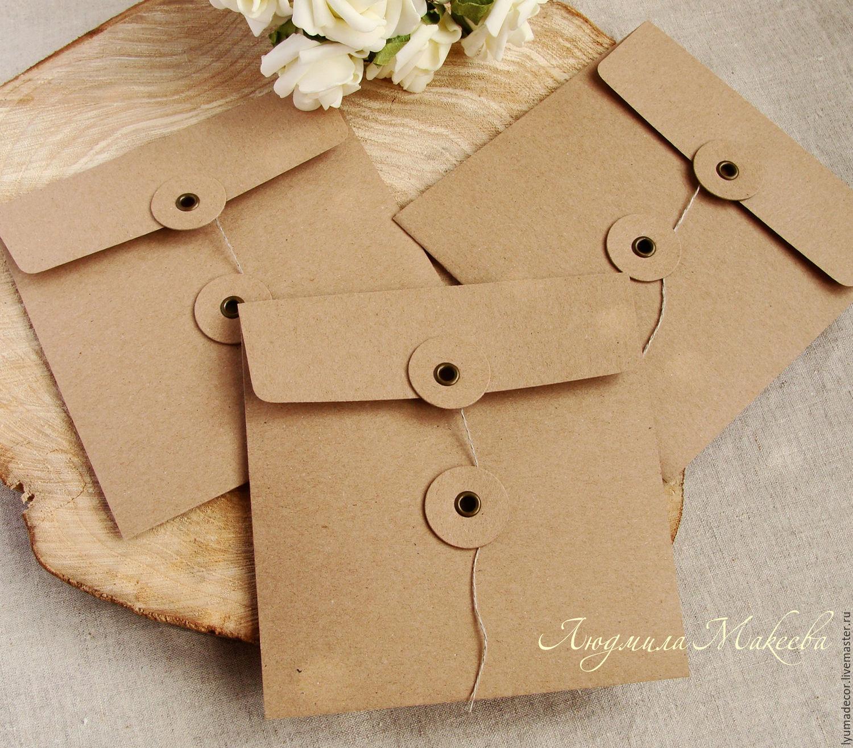 Крафтовые конверты своими руками фото 242