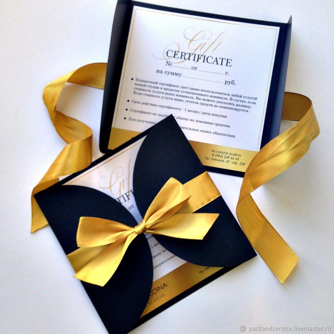 фотосессия в подарок на день рождения сертификат дано для