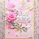 Открытки на день рождения ручной работы. Ярмарка Мастеров - ручная работа. Купить Открытка в розовых тонах детской тематики. Handmade.