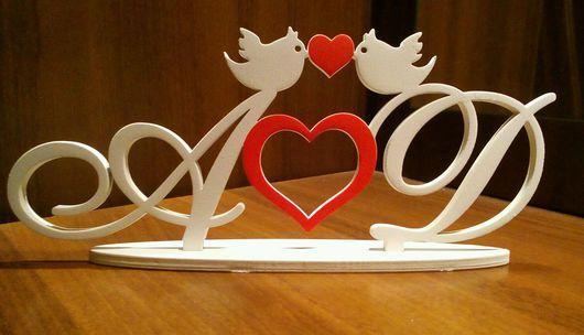 Подарки на свадьбу ручной работы. Ярмарка Мастеров - ручная работа. Купить Инициалы на подставке к торжеству ,УЗОРЧАТЫЕ БУКВЫ из дерева.. Handmade.