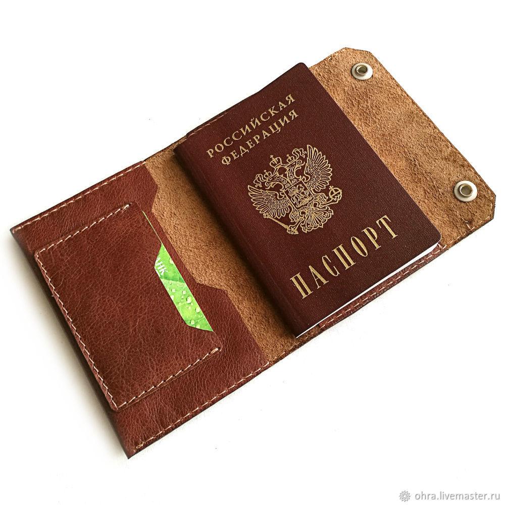 Documentary 'Lada' brown, Wallets, Cheboksary,  Фото №1