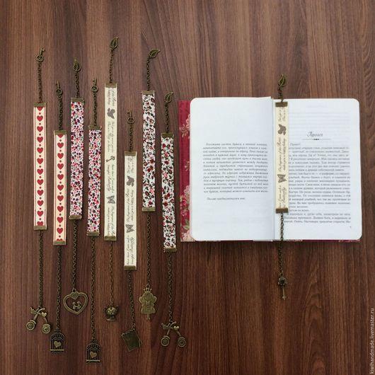 """Закладки для книг ручной работы. Ярмарка Мастеров - ручная работа. Купить Закладки для книг """"бронза"""". Handmade. Комбинированный, закладка для блокнота"""