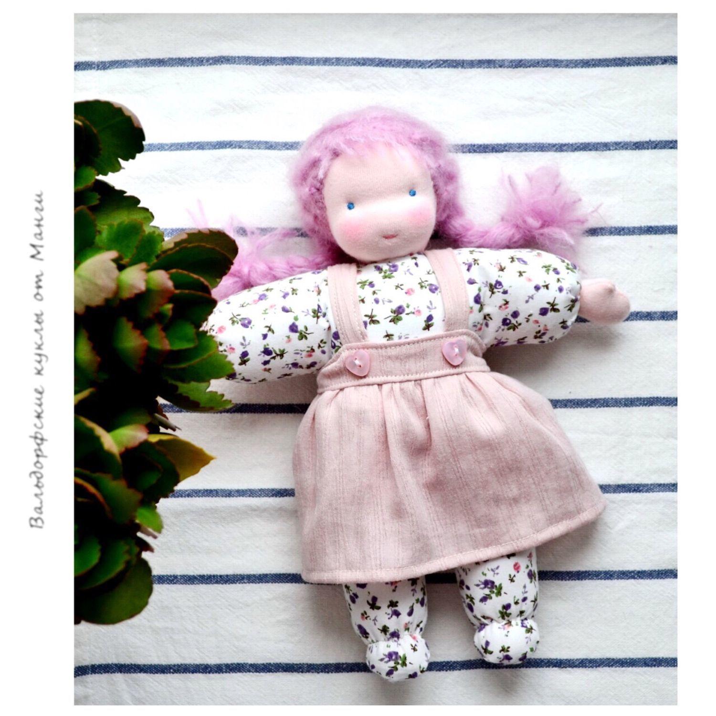 Вальдорфская кукла Фиалочка, 25 см, Вальдорфская игрушка, Томск, Фото №1