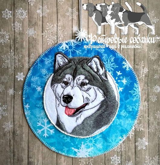 Интерьерное панно АЛЯСКИНСКИЙ МАЛАМУТ из серии панно для монопородных выставок пород северных ездовых собак в г. Новокузнецке.