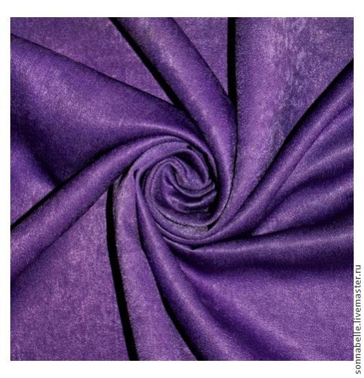 Шитье ручной работы. Ярмарка Мастеров - ручная работа. Купить Ткань для штор портьерная однотонная Софт Фиолетовый цвет. Handmade.