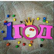 Для дома и интерьера ручной работы. Ярмарка Мастеров - ручная работа Интерьерные слова для candy bar. Handmade.
