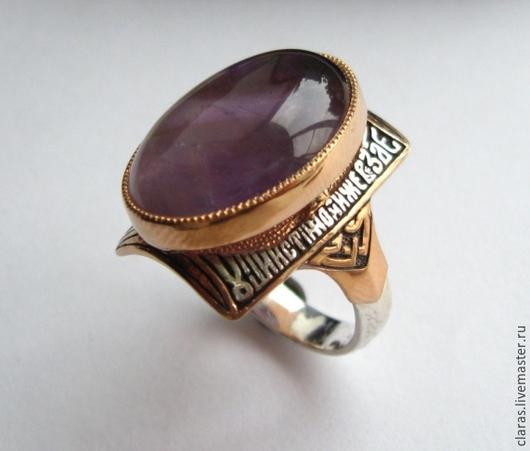 Кольца ручной работы. Ярмарка Мастеров - ручная работа. Купить Кольцо перстень Доспехи Бога. Handmade. Фиолетовый, перстень обережный