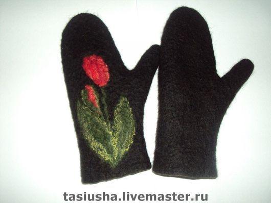 """Варежки, митенки, перчатки ручной работы. Ярмарка Мастеров - ручная работа. Купить Варежки валяные """"Красный тюльпан"""". Handmade."""