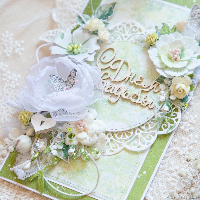 открытки на свадьбу тверь данном