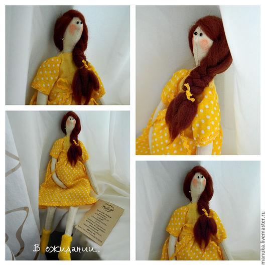 Куклы Тильды ручной работы. Ярмарка Мастеров - ручная работа. Купить Беременяшка. Handmade. Желтый, беременная тильда, авторская кукла