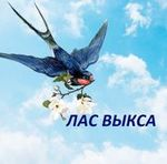 Ольга (Las-Vyksa) - Ярмарка Мастеров - ручная работа, handmade