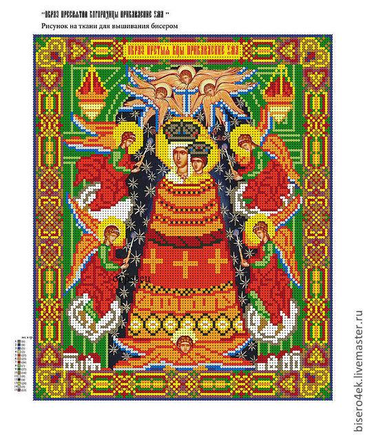 """Вышивка ручной работы. Ярмарка Мастеров - ручная работа. Купить Набор для вышивки бисером """" Богородица Прибавление ума"""". Handmade."""
