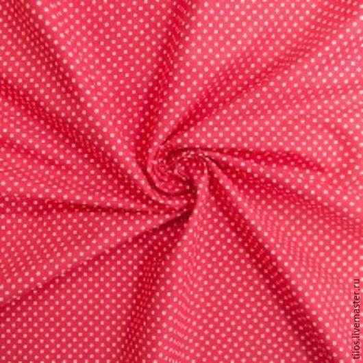 Ткань бязь в горошек розовый, Ткани, Москва,  Фото №1