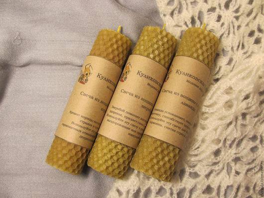Свечи ручной работы. Ярмарка Мастеров - ручная работа. Купить Свеча катаная из вощины с добавлением трав. Handmade. Желтый