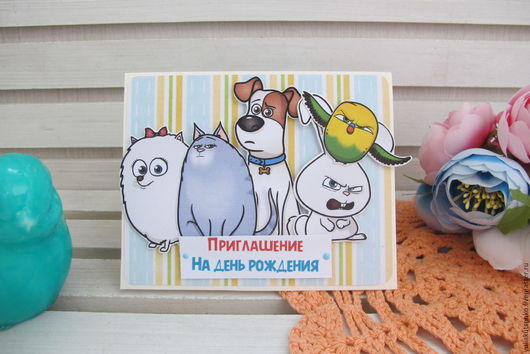 """Пригласительные ручной работы. Ярмарка Мастеров - ручная работа. Купить Приглашение на день рождения """"Тайная жизнь домашних животных"""". Handmade."""
