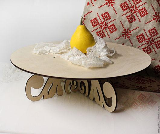 Свадебные аксессуары ручной работы. Ярмарка Мастеров - ручная работа. Купить Подставка под торт 2. Handmade. Бежевый, для торта
