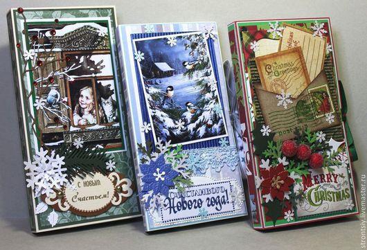 Шоколадницы новогодние `С новым годом!`
