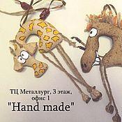 Куклы и игрушки ручной работы. Ярмарка Мастеров - ручная работа Кофейный жирафик. Handmade.