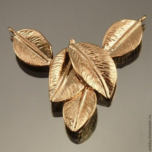 Коннектор подвеска составная Листья из латуни с покрытием цвета матового золота для использования в сборке колье и других украшений