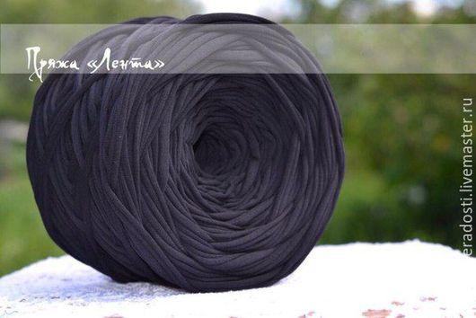 """Вязание ручной работы. Ярмарка Мастеров - ручная работа. Купить Пряжа """"Лента"""" (цвет черный). Handmade. Черный, пряжа"""