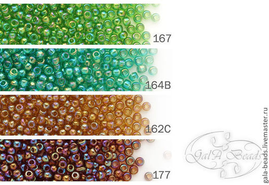 TR-11-167      Радужный перидот\r\nTR-11-164В   Прозрачный, радужный темный       \r\nTR-11-162C   Радужный прозрачный темный топаз                \r\n TR-11-177     Радужный дымчатый топаз