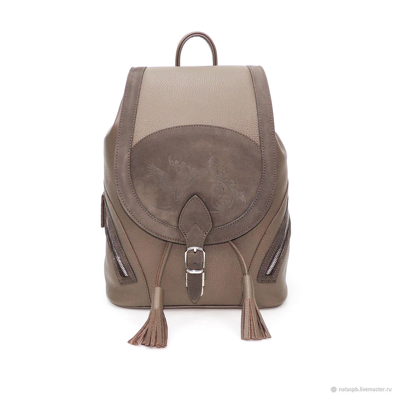 Backpack Women's Leather Beige Lassie Mod. R. 50-151, Backpacks, St. Petersburg,  Фото №1