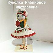 Портретная кукла ручной работы. Ярмарка Мастеров - ручная работа Рябинове настроение. Handmade.