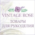 Товары для рукоделия - Vintage Rose - Ярмарка Мастеров - ручная работа, handmade