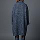 Пальто оверсайз из шерстяной ткани букле под шанель итальянских производителей. Пальто демисезонное AMODAY. на фото пальто xl-xxl