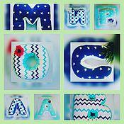 Подарки к праздникам ручной работы. Ярмарка Мастеров - ручная работа Мягкие буквы игрушки. Handmade.