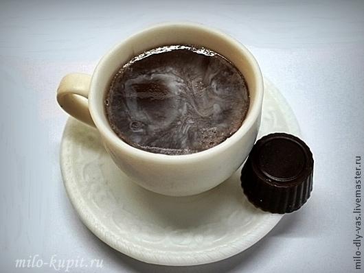 Мыло чашка Какао с молоком и конфеткой мыло ручной работы