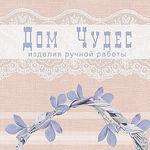 Бугровская Надежда - Ярмарка Мастеров - ручная работа, handmade