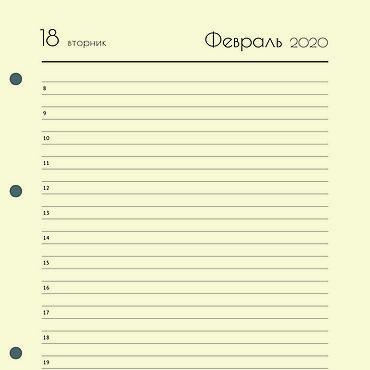 Stationery handmade. Livemaster - original item Unit Diary 2020 notebook A5 ring mechanism. Handmade.