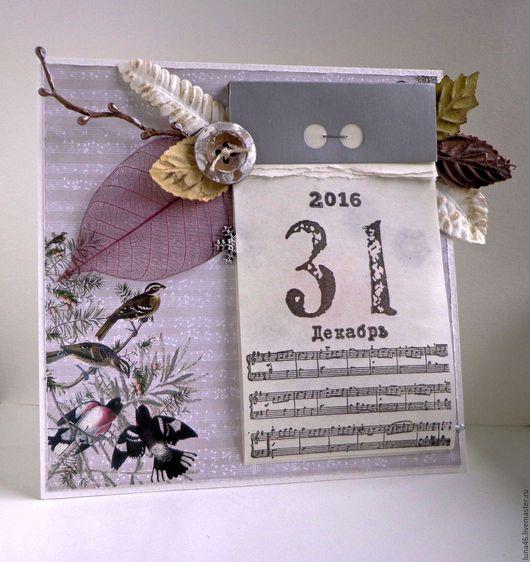 Открытки к Новому году ручной работы. Ярмарка Мастеров - ручная работа. Купить Новогодняя открытка с отрывным календарём. Handmade.