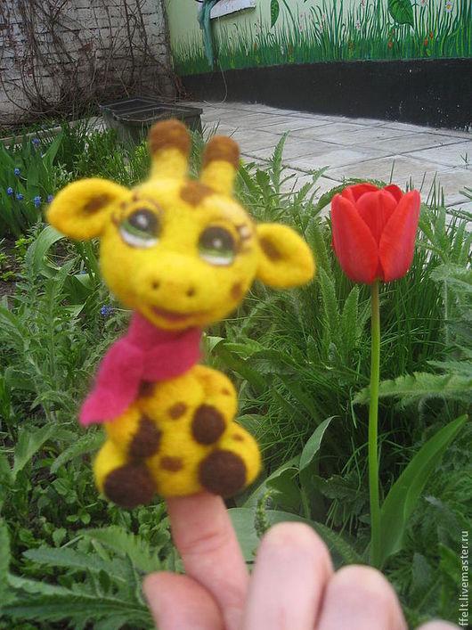 Кукольный театр ручной работы. Ярмарка Мастеров - ручная работа. Купить Жираф - пальчиковая игрушка. Handmade. Желтый, пальчиковые куклы
