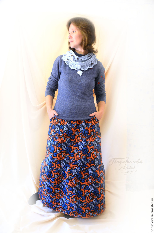 92f4d91de ... Skirt, winter,warm,floor,long raincoat fabric on the fleece,beautiful