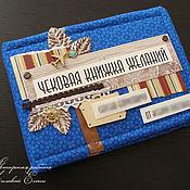Подарки к праздникам ручной работы. Ярмарка Мастеров - ручная работа чековая книжка желаний (цвет/дизайн любые). Handmade.