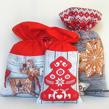 Мешочки для подарка набор 3 шт