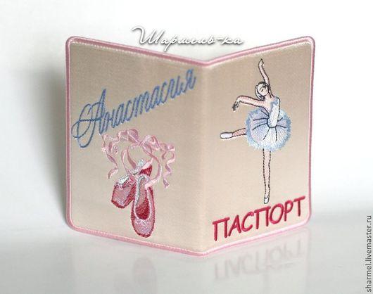 Вышитая обложка на паспорт `Балет`.  Полезные вещицы от Шармель-ки.
