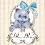 kiss-kis