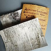 Материалы для творчества handmade. Livemaster - original item Natural materials: Smooth birch bark for postcards and invitations.. Handmade.