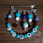 Украшения handmade. Livemaster - original item Brooch-pin Sofia. Personalized gift, souvenir.. Handmade.