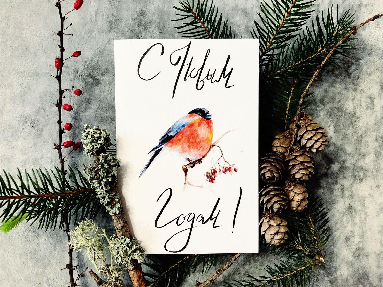 С новым годом открытки акварель