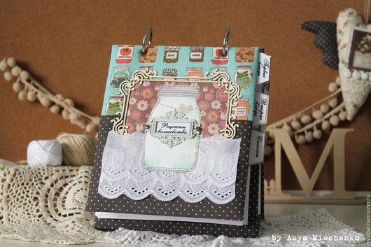 Кулинарные книги ручной работы. Ярмарка Мастеров - ручная работа. Купить Кулинарная книга. Handmade. Бледно-сиреневый, блокнот с нуля