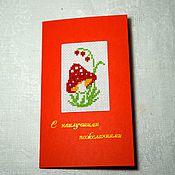 Открытки handmade. Livemaster - original item The Postcard