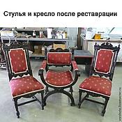 Для дома и интерьера ручной работы. Ярмарка Мастеров - ручная работа Реставрация стульев и кресел. Handmade.