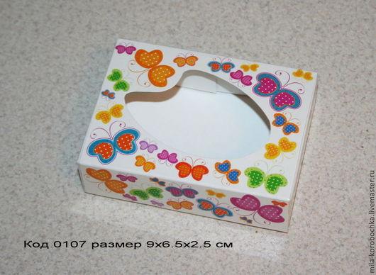 Коробочка для упаковки мыла  код 0107 размер 9х6.5х2.5 см