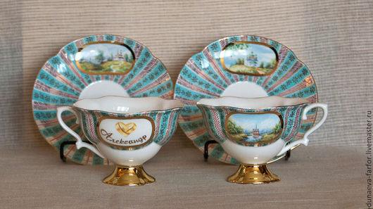 Изящные чайные пары с росписью для НЕГО и для НЕЕ.