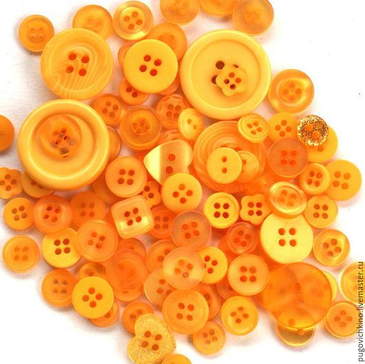 Шитье ручной работы. Ярмарка Мастеров - ручная работа. Купить Пуговиц пластиковых микс, цвет желто-оранжевый, 100г. Handmade.