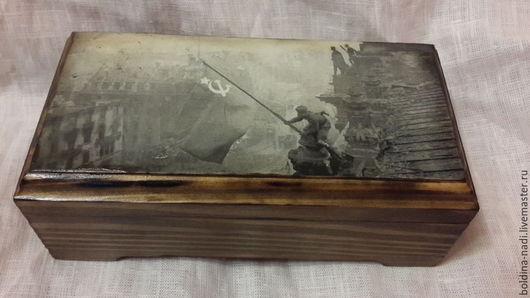 Шкатулки ручной работы. Ярмарка Мастеров - ручная работа. Купить Воспоминания о 1945.... Handmade. Черный, Декупаж